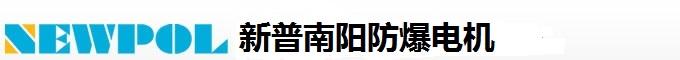 南阳贝博体育是一个什么平台电机