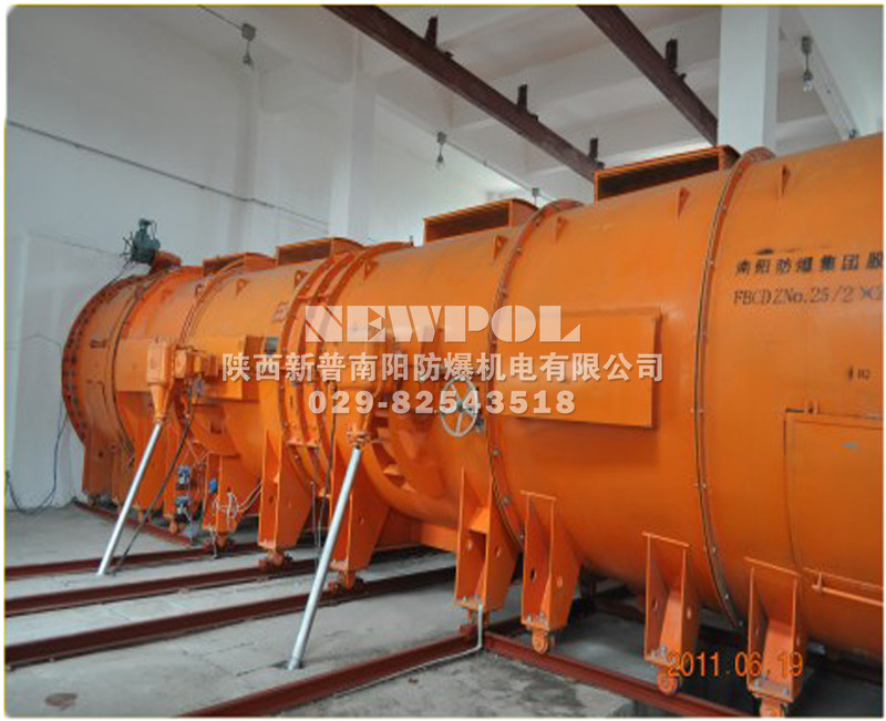 FBDCDF系列煤矿井下用贝博体育是一个什么平台抽出式对旋轴流辅助通风机